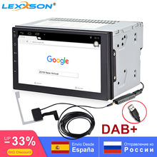 Mirror Link 2din android 7.1.1 car radio auto bluetooth double din mult universal GPS Navigation 1024*600 dab SWC AM FM RDS DAB+ car dab receiver with am fm rds bluetooth mp3 4x45w dhl prompt delivery