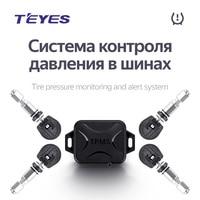 Teyes TPMS-sistema de supervisión de presión de neumáticos para coche, reproductor de dvd, navegación