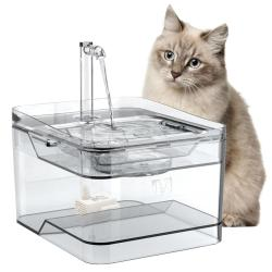 Automatic Cat Water Fountain Dog Water Dispenser Transparent Intelligent Induction Drinking Bowl Silent Pet Feeder Drink Filter