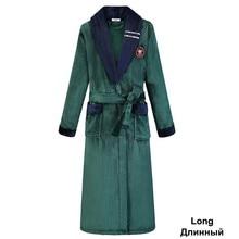 Albornoz verde Coral para hombre y mujer, Kimono para parejas, ropa de dormir de franela, ultragrueso bata cálida para invierno