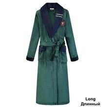 สีเขียวผู้หญิงผู้ชายCoralเสื้อคลุมอาบน้ำKimonoชุดคนรักคู่FlannelชุดนอนฤดูหนาวUltraหนาWarm Robeชุดนอน