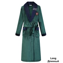 Green Women Men Coral Kimono Bathrobe Gown Lovers Couple Flannel Nightwear Winter Ultra Thick Warm Robe Sleepwear