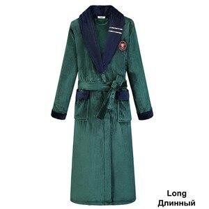 Image 1 - Yeşil kadın erkek mercan Kimono bornoz kıyafeti severler çift flanel kıyafeti kış Ultra kalın sıcak elbise pijama