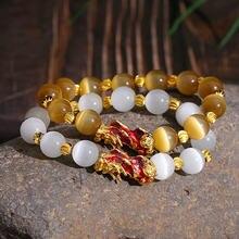 Fengshui разноцветные браслеты pixiu из натуральных кристаллов