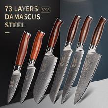 YARENH 3-6PC Kitchen Knife Set - 73 Layers Damascus Steel - Professional Chef Bread Paring Santoku Sashimi Utility Cooking Tools