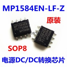 MP1584 MP1584EN MP1584EN-LF-Z SOP8MPS(China)