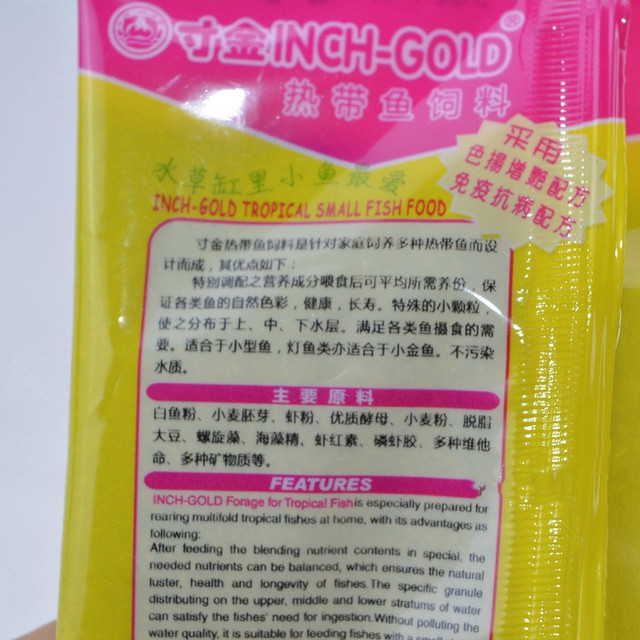 40g/Bag Package Of Feeding Food Tropical Fish Feed Fish Tank Aquatic  Pet Supplies 5