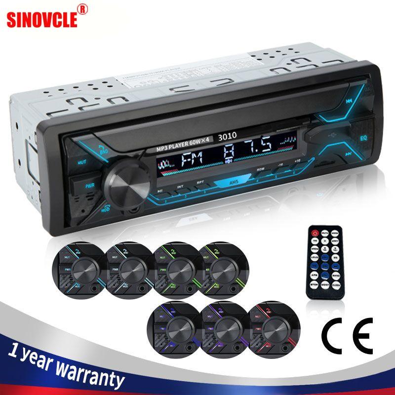 Автомагнитола SINOVCLE 60Wx4, стерео MP3-плеер с поддержкой Bluetooth, AUX/USB/TF карт, с цветным светом, Типоразмер 1DIN