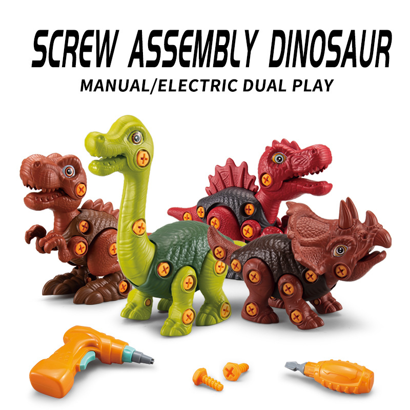 STEM Dinosaurios toy screw assembly dinosaur manual electric dual play big size Toys For Children Dinosaurios Christmas