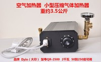 Gas Heater  Small Compressed Air Heater  Adjustable from 50 to 250 Degrees  2kW