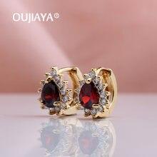 Женские серьги подвески oujiaya красные капли с натуральным