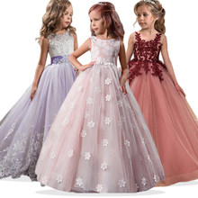 Kids Bridesmaid Wedding Flower Girls Dress For Girls Party Dresses Children Princess Dresss Teenage Girl Clothing 8 9 10 12 Year(China)