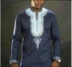 African Dashiki Dres...