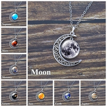Fashion Nebula Planet Necklace Crescent Moon Pendant Necklace Solar System Moon Earth Sun Jupiter Photo Glass Cabochon Jewelry fashion solar system moon earth mars planet necklace antique silver crescent moon pendant chain necklace outer space jewelry