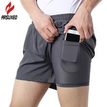 Arsuxeo Светоотражающие 2 в 1 Мужские шорты для бега с внутренним