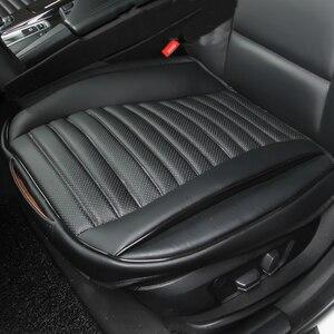 Универсальный чехол для автомобильных сидений PU кожаные подушки для Daewoo Gentra Lacetti Lanos Matiz Nexia, Dongfeng Ax7, Fiat 500 500L 500X Albea