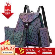 Lovevook women backpack schoolbag foldable crossbody bag for ladies bag set 3 Pcs purse geometric bag luminous color(China)