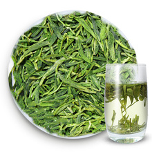 Famous Good quality Dragon Well Chinese Tea the Chinese Green Tea West Lake Dragon Well Health Care Slimming Beauty