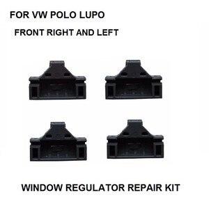 X4 шт. для VW LUPO POLO, Электрический зажим регулятора окна с правой и левой стороны