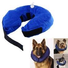Ошейник синий ошейник для собак с защитой от конуса надувной ошейник для собак исцеляющий электронный ошейник медицинская защита от ран