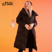 ELFSACK Black Solid Argyle Loose Casual Warmness Down Coats Women 2020 Winter White Pure Single Button Ladies Korean Outwears(China)