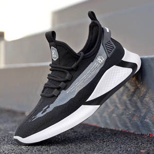 Sneakers Male Tenis Shoes Men Hot-Style Breathable Big-Size Casual High-Quality Footwear-Light