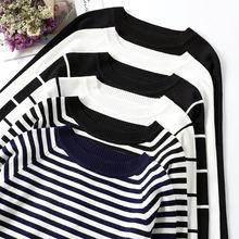 Вязаные Пуловеры в полоску на осень и зиму свитеры с длинным