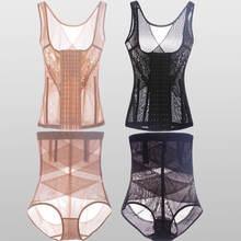 Женский корсет и брюки для коррекции фигуры нижнее белье бюстье