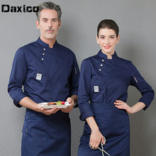 Longo/manga curta homem ocidental restaurante chef jaqueta mulher cafe cozinha trabalho wear padaria cozinhar topos comida rápida chef uniforme