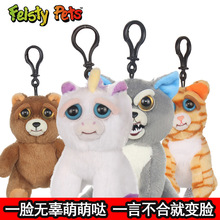 Pendant Feisty Pets Unicorn Plush Toys With Funny Expression Stuffed Animal Toys the Unicorn Change Face Cute Gifts with 13 cm
