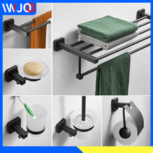 Towel Holder Black Rack Hanging Stainless Steel Bar Wall Mounted Coat Hook Soap Dish Toilet Paper