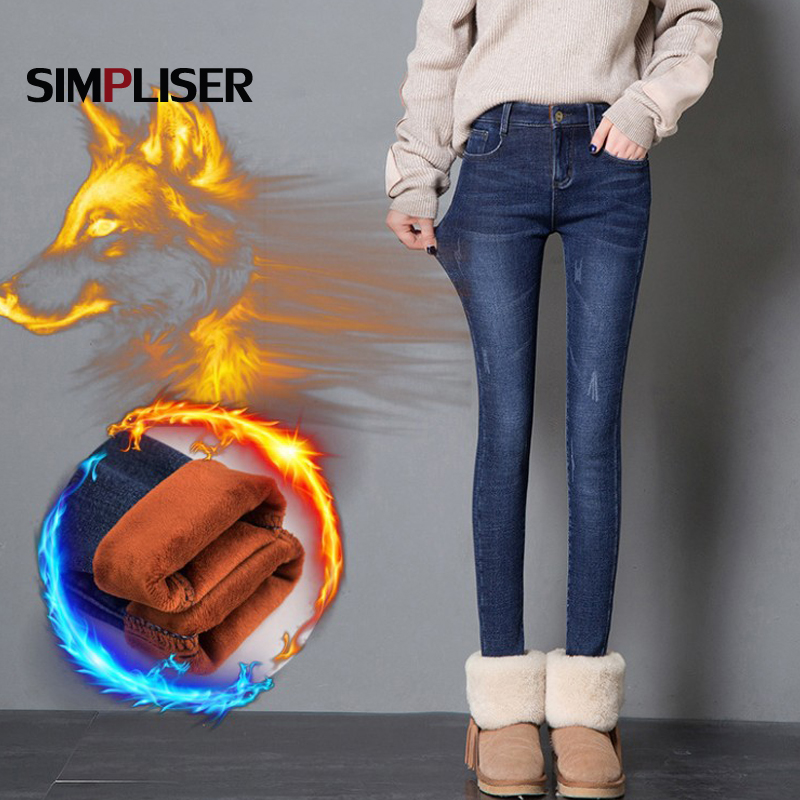 2019 Winter Warm jeans Pants Women Thicken Velvet denim trousers Femme Pantalon jeans leggings Stretch Plus Size 33 34 Mom Jeans