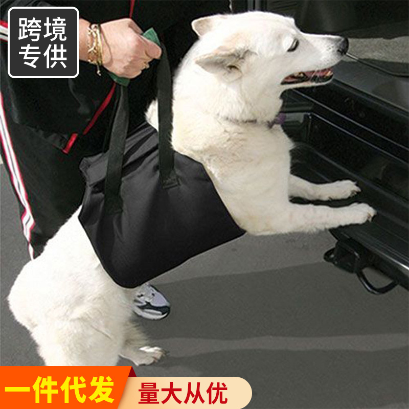 Pet Dog Leg Walk Holder With Disabilities Injured Senior  Dog Auxiliary Belt Dog Walking Safety Belt