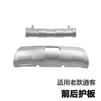 ABS Front+Rear Bumper Skid Protector Guard Plate Baffle bumper spoiler for Nissan Qashqai J10 2007-2015 Car Styling Sticker