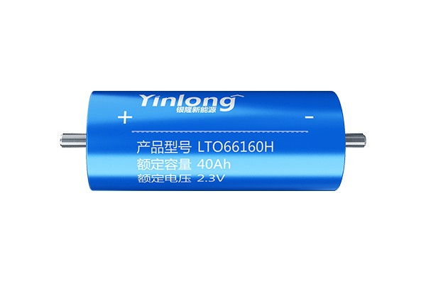 YINLONG 2.3V 40ah LTO Battery Cell 66160H Lithium Titanium Oxide Battery,6 Packs