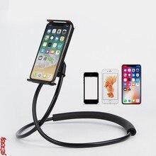 Suporte de suporte de celular de colar preguiçoso pendurado pescoço suporte de telefone suporte para iphone universal