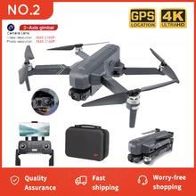 SJRC F11 PRO 4K GPS Drone z Wifi FPV 4K kamera HD dwuosiowa antywstrząsowa Gimbal bezszczotkowy Quadcopter RC Dron Vs SG906 Pro 2 tanie tanio LYZRC 4 k hd nagrywania wideo CN (pochodzenie) Kamera w zestawie 1 2 3 cali 1500m 6axis 45*41*8cm 4 kanałów App kontroler
