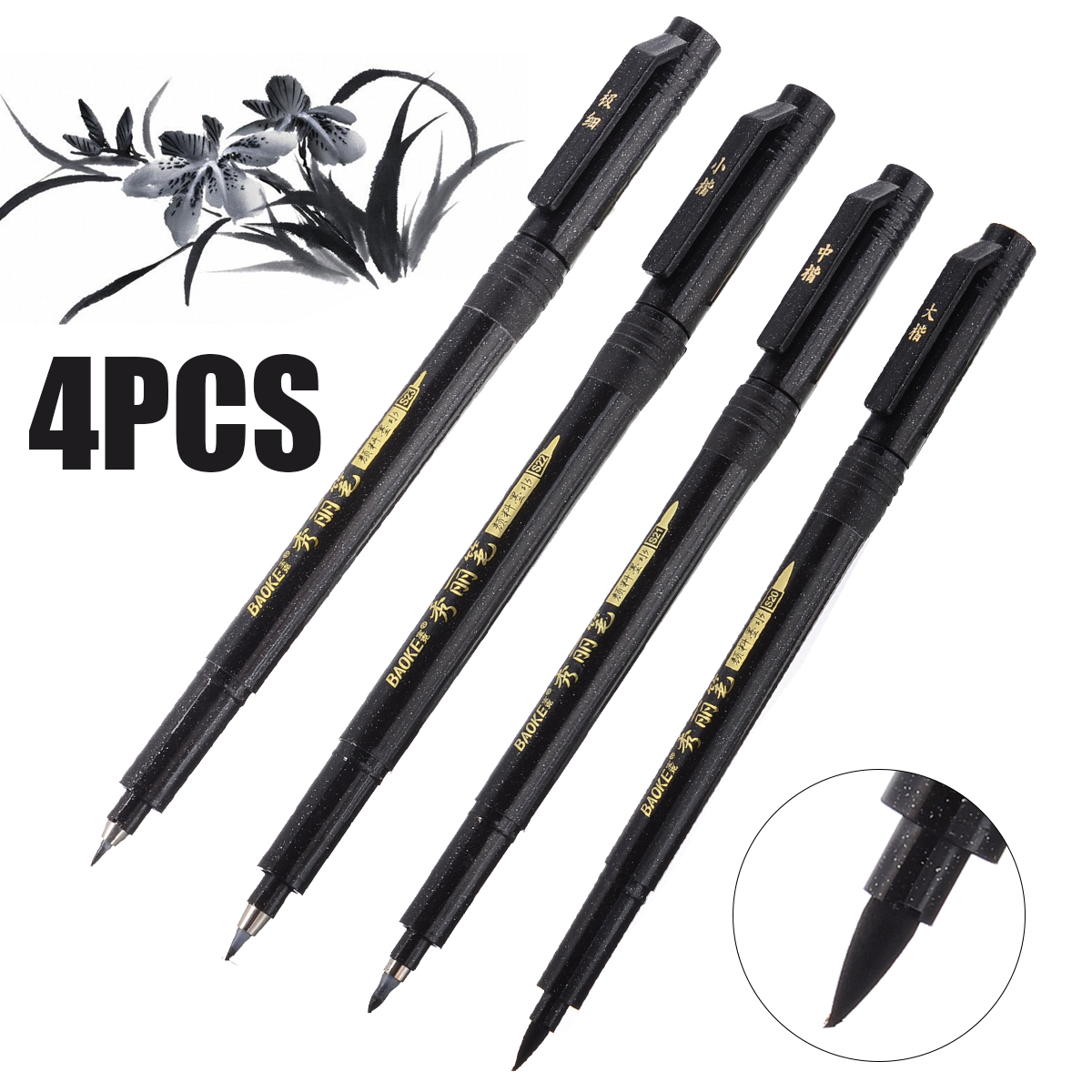 4pcs Kid Writing DIY Art Shodo Brush Ink Pen New Japanese Chinese Calligraphy Pen Painting School Office Writing Tool