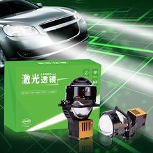 Aes a15 лазерный bi led объектив проектора 6000k внутренний