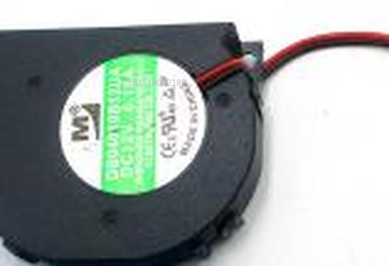 For XYD-40125 DB04010B12UA 12v 2-wire 2-pin Server Laptop Fan.Free Shipping