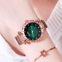 高級女性磁気腕時計 2019 レロジオ feminino 勾配ラインストーンレディースステンレス鋼腕時計ギフト時計
