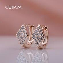 Новые висячие серьги oujiaya с микровосковой инкрустацией маленькие
