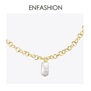 Image 3 - Enfashion boho concha corrente colar feminino ouro cor instrução natural mãe de pérola colares de aço inoxidável jóias p193025