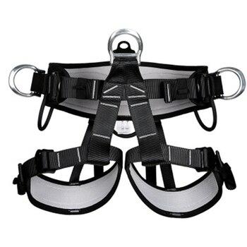 Outdoor Cave/Quick Down/Rock Climbing/Aerial Comfortable Half-Length Seat Belt/Waistband Leg/Seat Belt Aerial Work Cave Outdoor