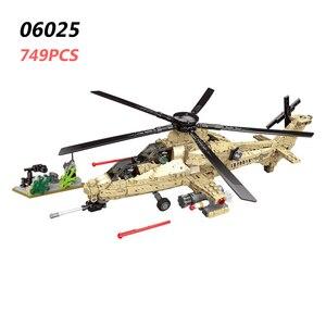 Image 5 - XINGBAO Новый 06021 06026 WW2 Военная Боевая серия самолет, танк, вертолет, бронированный автомобиль, набор строительных блоков кубики MOC Jugetes