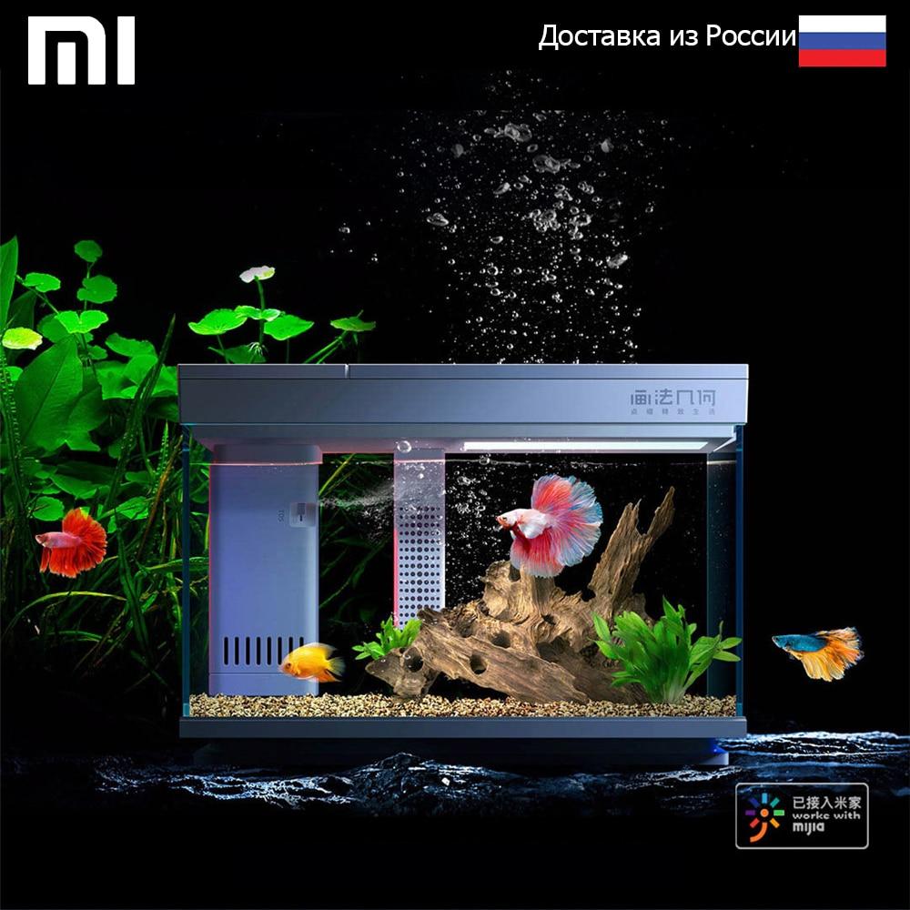Умный аквариум Descriptive Geometry Smart Modular Fish Tank (Explore Edition, 15L) Модель: HF JHYG006|Большие и маленькие аквариумы| | АлиЭкспресс