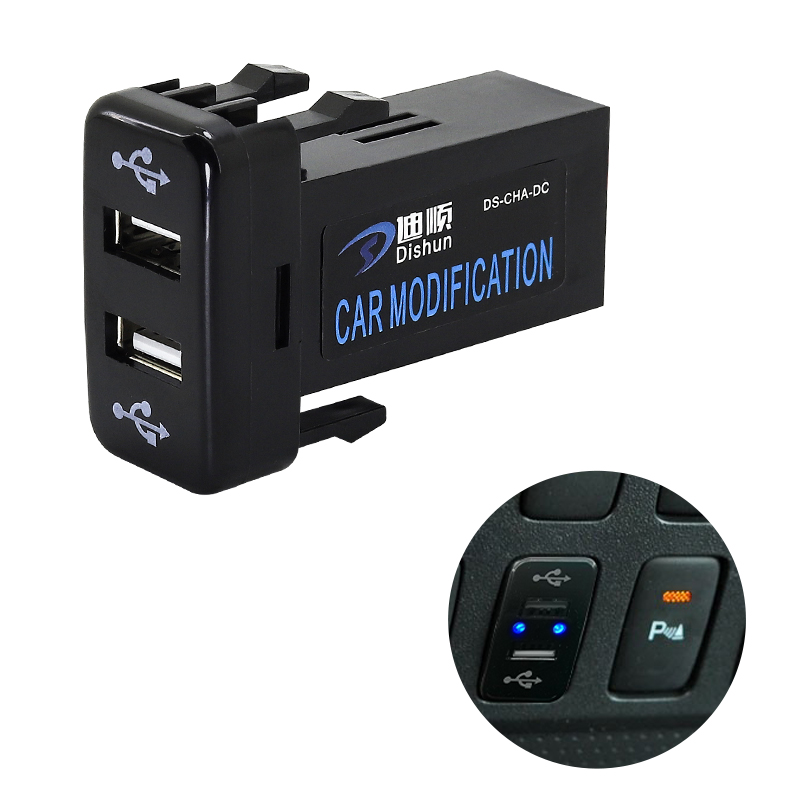 Modified car charger, mobile phone charger, USB connector, voltage inside temperature monitoring, suitable for Toyota Fortuner