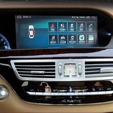 راديو السيارة الملاح 2 din راديو السيارة جي بي إس أندرويد لبنز الفئة S S300 بنز S500 2005-2012 W221 S280 S320 S400 S63