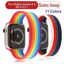 Ремешок rainbow solo для apple watch 42 мм 44 Силиконовый эластичный