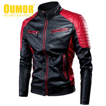 Oumor Мужская коллекция, зимняя повседневная куртка из флиса, Мужская Осенняя модная Байкерская винтажная теплая кожаная куртка, пальто для мужчин